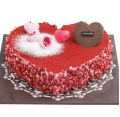 valentines cake send to philippines