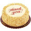 Las Piñas City Dedication Cake